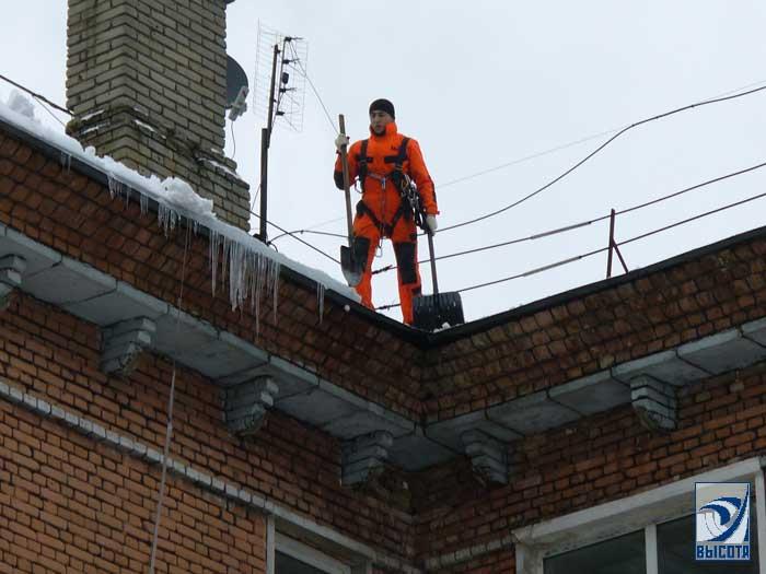 Правила уборки снега с крыш