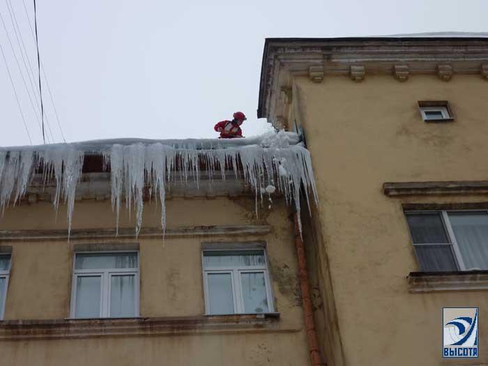 Инструкция по технике безопасности очистка крыши от снега