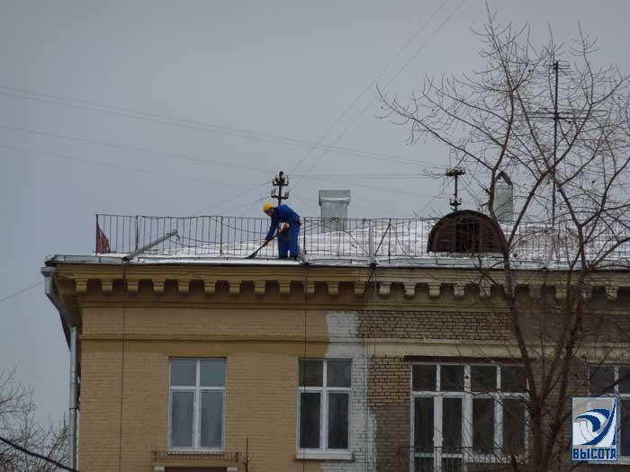 Акт выполненных работ по уборке снега с крыши